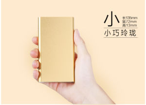 Power Bank Battery for Mobile Phone Use pictures & photos