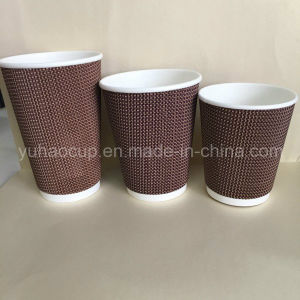 6/8/12oz Hot Sales Ripple Paper Cups (YHC-104) pictures & photos