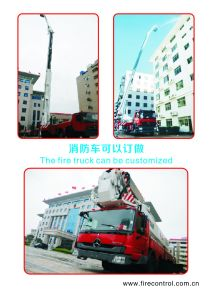 Futian Sairui 2 Tons Water Tank Fire Fighting Truck pictures & photos
