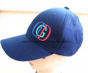 RPET Recycle Cap with Logo Embroidery pictures & photos