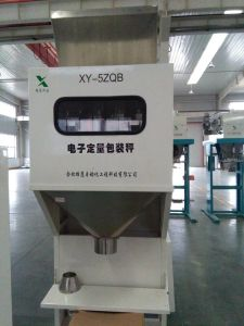 Granule Filling Weighing Bagging Machine pictures & photos