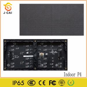 4mm RGB 256mmx128mm P4 Indoor LED Display Module for Advertising pictures & photos