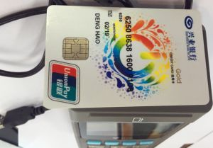 Pinpad Smart Card Reader (Z90) pictures & photos
