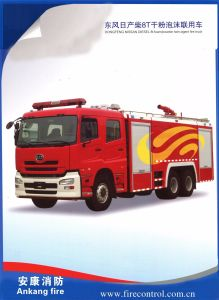 Dongfeng Nissan Diesel 8t Foam/Powder Twin-Agent Fire Truck pictures & photos
