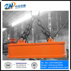 Strong Magnetic Type High Frequency Oval Shape Lifting Magnet for Crane Suiting MW61 pictures & photos