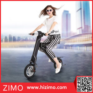 2017 New Foldable Carbon Fiber Electric Scooter pictures & photos