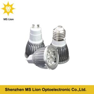 5W MR16/GU10 LED Spotlight for Plaza