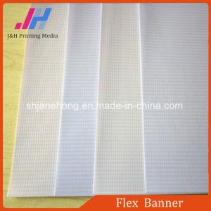 Customized Frontlit Flex Banner (500d*500d 9*9) pictures & photos