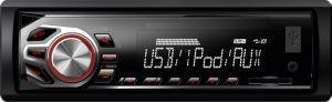 Top Seller Radio Control Car MP3 Player pictures & photos