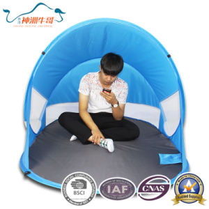 2017 New Outdoor Pop up Camping Beach Tent for Travelling pictures & photos