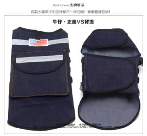 USA Classic Jeans Outdoor Pet Backpack Carrier with Harness pictures & photos