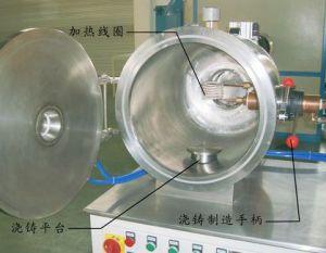 Energy Saving Vacuum Induction Melting Furnace Melting Machine pictures & photos