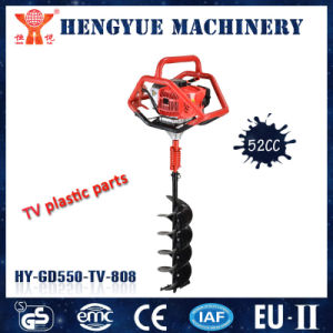 52cc Earth Auger Ground Drill Garden Digging Tool pictures & photos