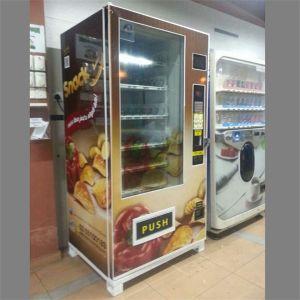 Hot Sale! Snack Vending Machine! pictures & photos