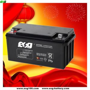 Rechargeable Deep Cycle 12V65ah Solar Storage AGM Gel Battery