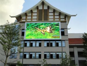 High Quality P5 SMD Outdoor Digital Display with Wireless System pictures & photos