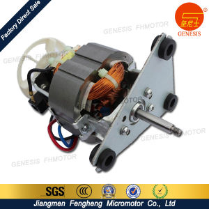 AC AC Permanent Magnet Synchronous Motor 7025 pictures & photos