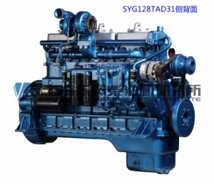 365kw/ G128 /Shanghai Diesel Engine for Genset/Dongfeng Brand Engine pictures & photos