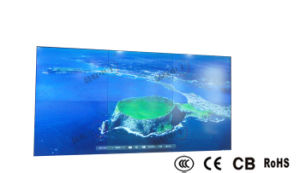 72inches Laser Light Source HD DLP Video Wall Factory