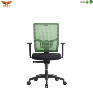 Stylish Ergonomic Executive Chair for Manager pictures & photos