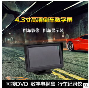 4.3 Inch Digital Color TFT Backup Car Monitor with 2AV pictures & photos