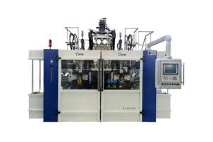 Blow Molding Machine B10d-560 (2 Stations 3 Cavities)