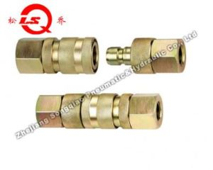 Kj Close Type Hydraulic Quick Coupling pictures & photos
