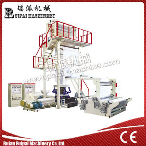 Double Layers Film Blowing Machine with Rotary Die pictures & photos