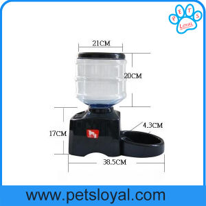 Automatic Dog Feeder with Timer Auto Pet Dry Food Dispenser pictures & photos
