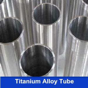 ASTM B338 Seamless Titanium Gr1 Tube