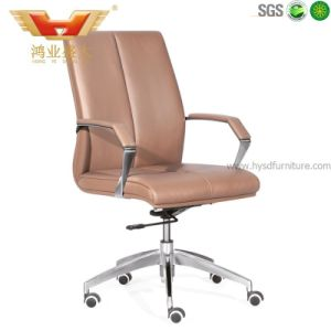 Modern Swivel Manager Leather Office Chair (HY-109B) pictures & photos