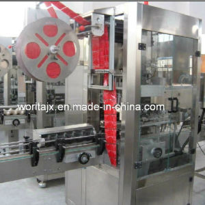 Automatic Pet Bottle Labeling Machine (WD-S150) pictures & photos