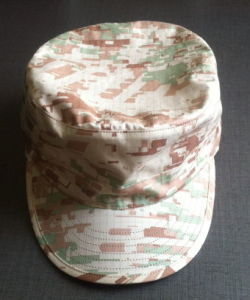 Cap of Uniform Army Cap pictures & photos