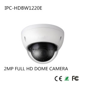 Dome Camera 2MP HD Network CCTV Waterproof Camera {Ipc-Hdbw1220e} pictures & photos