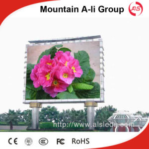 P7 Outdoor Full Color High Definition High Gray LED Screen