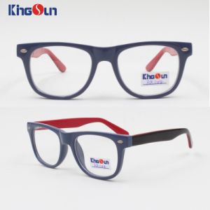 Kids Optical Frames14 pictures & photos