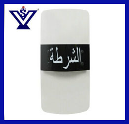 Saudi Arabia Type Enhanced Polycarbonate Anti Riot Shield PC (SYSG-215) pictures & photos