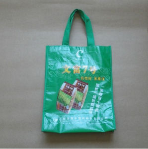 Reusable Non Woven Fashion Lamination Bag