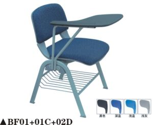 Children Training Room Chair with Cushion pictures & photos