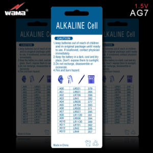 Factory OEM Alkaline Battery AG7 pictures & photos