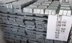 China Manufactory Price High Quality Pure 99.7% 99.9% Aluminium Ingot pictures & photos