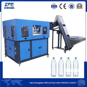 Bottle Plastic Molding Machine Price, Pet Bottle Blowing Machine Price pictures & photos