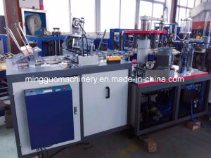 China Ripple Double Wall Paper Cup Making Machine pictures & photos