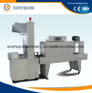 Semi-Automatic Customized Film Wrapping Machine/Equipment pictures & photos