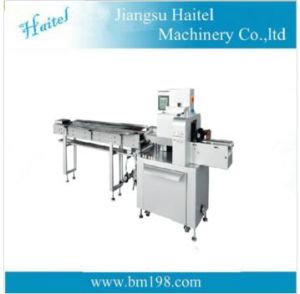High Quality Packing Machine with Film-Beneath-Supply pictures & photos