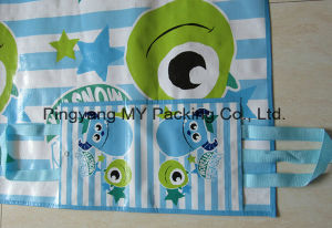 PP Woven Playing Mat Promotion Picnic Mat with Handle pictures & photos