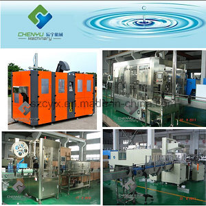 Automatic Filling Machine for Water pictures & photos