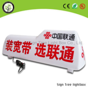 Hot Sale! Taxi Roof Signs Taxi Top Advertising Light Box pictures & photos