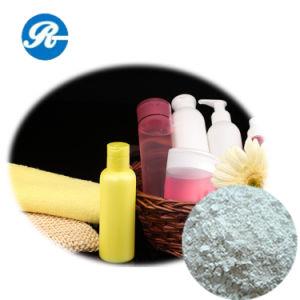 (Hyaluronic Acid Powder) -Food Grade Hyaluronic Acid Powder pictures & photos