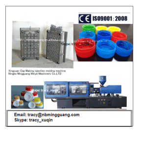 Plastic Cap Injection Molding Machine pictures & photos